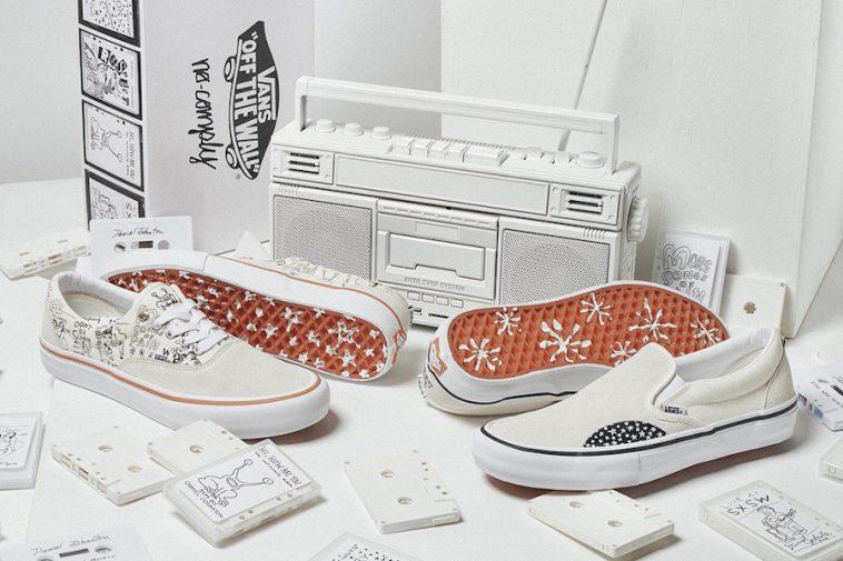 092ef307916 sneakerfever – todo lo relacionado con el mundo de los sneakers y ...